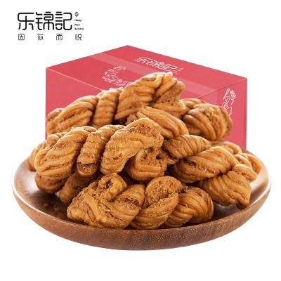 【樂錦記】蔥香麻花 800g/箱蔥香味麻花休閑零食糕點點心