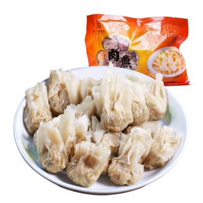 聚春園肉燕老福州特產美食餛飩 福州正宗肉燕250g*2袋