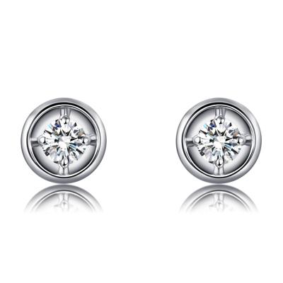 珂蘭 天使光環系列 白18K金時尚爪鑲顯鉆耳飾鉆石耳釘 約8分/2顆 情人節禮物 送女友