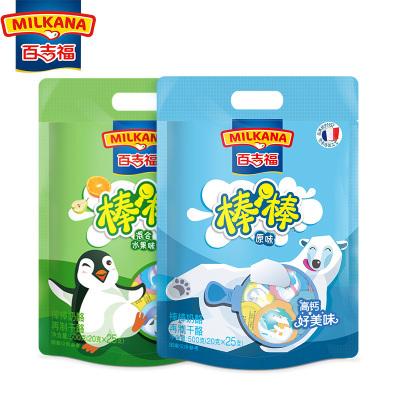 MILKANA百吉福棒棒奶酪寶寶零食兒童嬰兒點心安全奶源原味水果味套餐500g*2兩袋裝