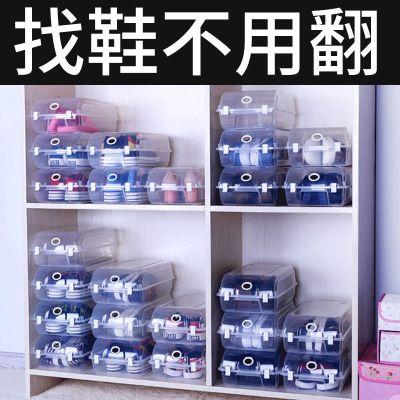 耐奔加厚大容量【6個/10個裝】塑料透明鞋盒收納 鞋子收納盒翻蓋式簡易鞋盒子收納省空間鞋子柜收納神器45碼以內都可以放下