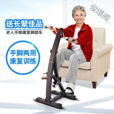 【蘇寧好貨】美腿機腿部訓練器老人上下肢訓練器材中風偏癱康復腳踏車手部腿部下肢康復訓練器