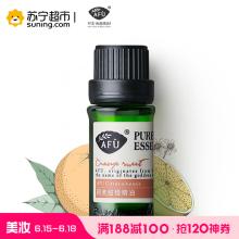 AFU阿芙 甜橙精油 10ml