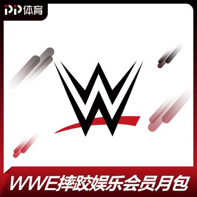PP體育WWE會員月包