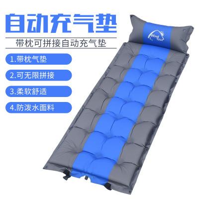 威迪瑞户外单人可拼双人自动充气垫野餐垫便携睡垫防潮垫加厚地垫午休垫厚款自动充气防潮垫
