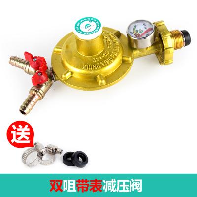 煤氣熱水器煤氣液化氣閥雙頭帶表煤氣灶減壓閥瓶閥瓶彈痕低壓家用開關 咀帶表