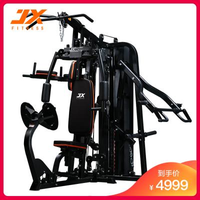 JX健身房多功能健身器材大型家用運動器械三人站力量綜合訓練套裝