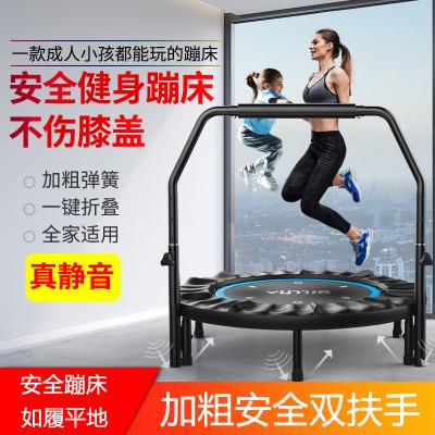 比纳蹦床成人家用健身房减肥蹦蹦床室内儿童跳床瘦身跳跳床家庭弹跳床