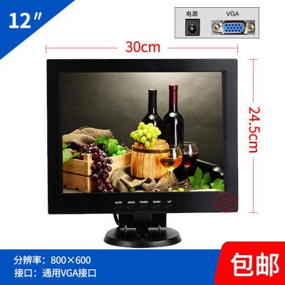 高清監控電腦顯示器75HZ15寸17寸19寸20寸22寸24寸辦公臺式液晶屏 黑色12寸收銀VGA接口 官方標配