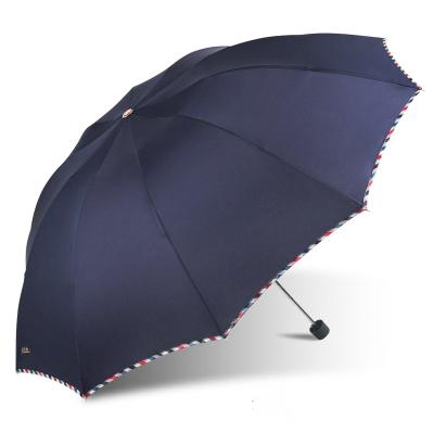 天堂傘 三折晴雨傘加大經典商務傘強效拒氺男女通用大傘64cm*10骨