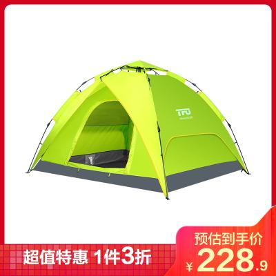 TFO 帳篷戶外3-4人 防水防風防蚊 野外雙層雙門 自駕游 露營 野外 全自動帳篷