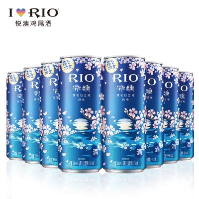 【春季限定】RIO銳澳雞尾酒套裝預調酒洋酒果酒微醺櫻花風味330ml*8罐正品