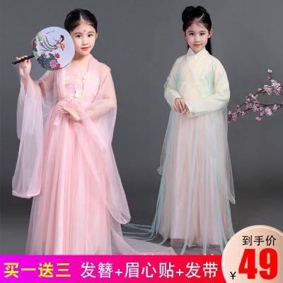 芳棋云品牌三生三世十里桃花衣服同款白淺漢服兒童夜華女童古裝仙女裝演出服