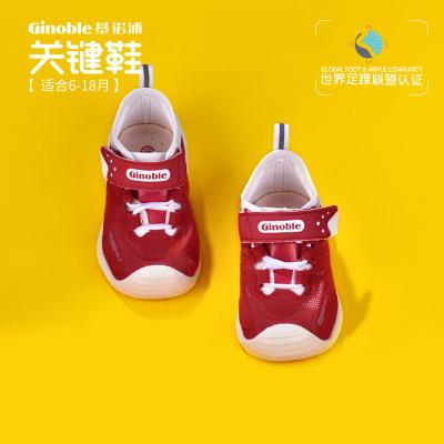 基諾浦新生嬰兒鞋子不掉鞋2020新春款寶寶鞋子防滑步前鞋TXGB1778