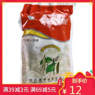 逢春玄麦甘桔颗粒10g*20袋/包 清热滋阴 祛痰利咽 用于阴虚火旺