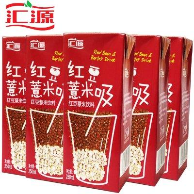 汇源果汁红豆薏米吸饮料营养早餐粗粮谷物膳食饮料250ml*10盒