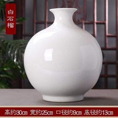 景德镇陶瓷器纯白瓷花瓶插花器新中式家居客厅饰品电视柜摆件
