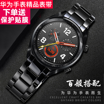 華為手表gt表帶GT2通用watch2pro陶瓷不銹鋼表鏈榮耀鋼帶男女
