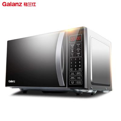 格兰仕微波炉P70F20CN3L-HP3(S0) 20L平板微波炉 新款