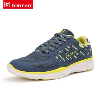 探路者(TOREAD)戶外男女防滑耐磨透氣越野跑鞋KFFF81359/KFFF82359