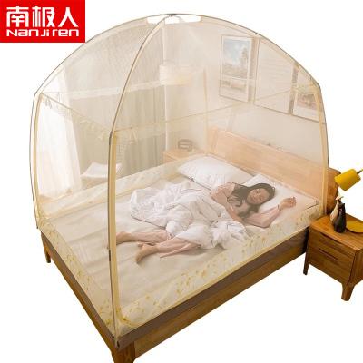 南极人(NanJiren)家纺 加高蒙古包蚊帐简约风1.8米1.5/1.2M三开门支架学生宿舍单人双人