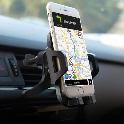 琪睿車載手機支架汽車多功能導航架通用型吸盤式手機架出風口支架