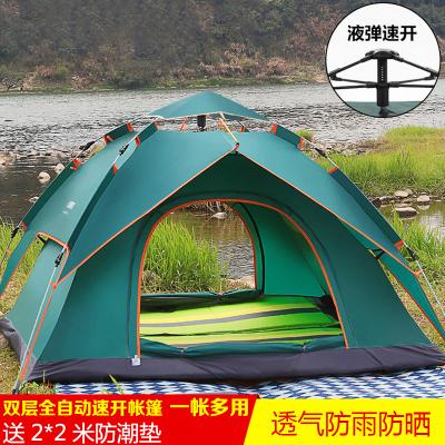 探險者TANXIANZHE 全自動帳篷 秋季2-3-4人二室一廳加厚防雨防曬野營旅游登山帳篷 野外戶外露營野營單人雙人