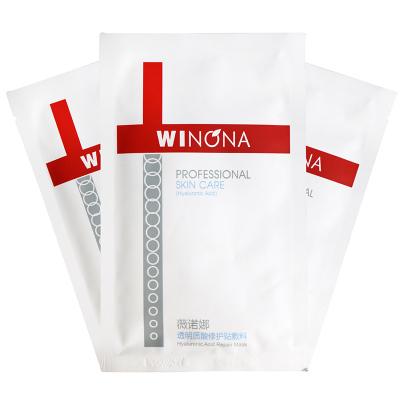 單片3貼】薇諾娜透明質酸修護貼敷料25g*1貼*3貼