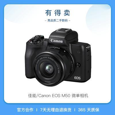【二手95新】佳能(Canon) EOS M50配15-45镜头 套机 微型数码相机