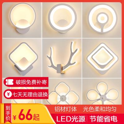 桦桉(H.A)壁灯现代简约led过道客厅背景墙灯创意个性北欧极简卧室灯床头灯