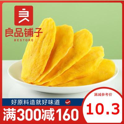 【良品鋪子-輕甜芒果干80g】果脯蜜餞水果干網紅小零食小吃