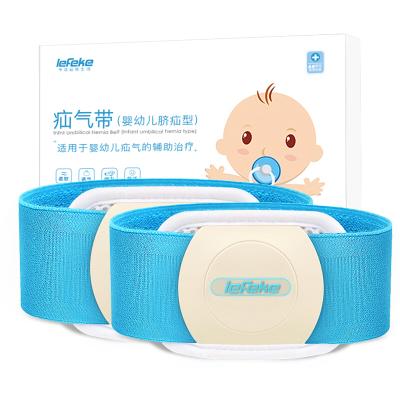 秝客(efeke)疝氣帶(器械)疝氣帶C02-QS-3 醫用透氣凸肚臍疝帶嬰兒小兒疝氣貼 藍色雙條裝 均碼可調節
