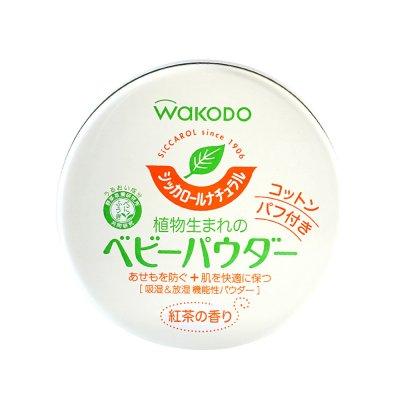 【給寶寶干爽肌膚】日本原裝進口和光堂(WOKODO)嬰童祛痱粉/植物紅茶痱子粉120g 去紅屁屁
