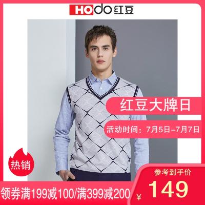 HODO紅豆男裝 男士針織衫假兩件 春秋簡約商務系列針織拼接假兩件男