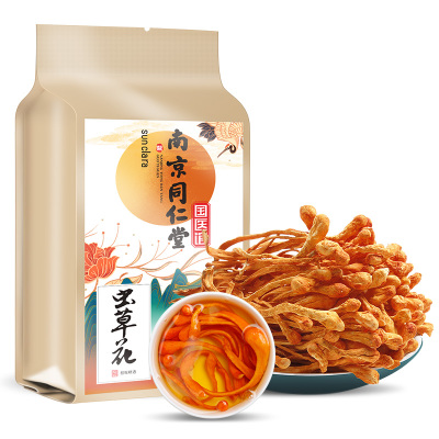 ??死x草花干貨新鮮蛹蟲草整根煲湯料150g/袋