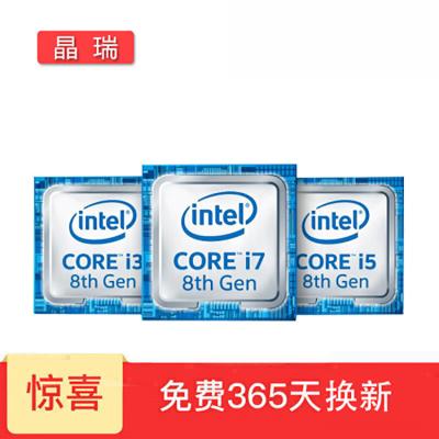 【二手95新】英特爾酷睿i5 臺式機處理器 CPU 2400/3470/3570/4590/6400 七代 7400