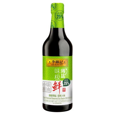 李锦记 薄盐味极鲜酿造酱油500ml