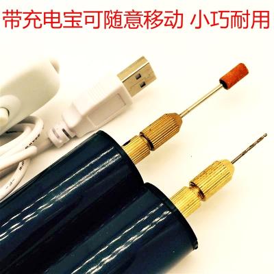 珍珠小型电转微型电钻电磨小功率电动工具打孔电磨微电钻 USB铝转+超豪华套餐