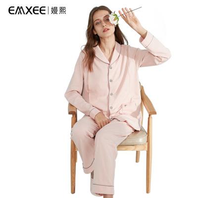 嫚熙(EMXEE)月子服春夏款孕婦睡衣純棉產后家居服哺乳衣家居外出喂奶套裝