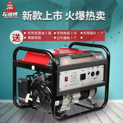 左师傅发电机 家用小型220V 静音汽油3千瓦5千瓦7千瓦单相发电机-7KW单相手启动发电机