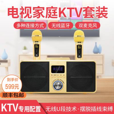 槊琥全民k歌神器家庭KTV小米電視K歌話筒音響套裝全套一體麥克風卡拉ok機設備手機電腦家用智能通用唱吧唱歌音箱設備套裝