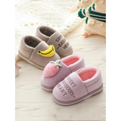 馨妍馨品牌儿童棉拖鞋秋冬男女童宝宝可爱婴幼儿家居棉鞋毛毛鞋包跟卡通保暖