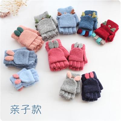 漠悠洛儿童手套冬加厚保暖女童五指露指宝宝半指两件套小孩两用保暖手套