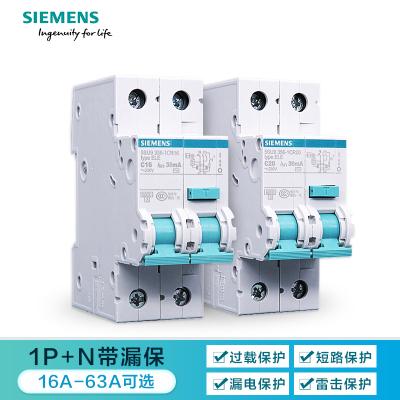 【官方旗舰店】西门子(SIEMENS)家用漏电保护断路器 1P+N C32A/30mA