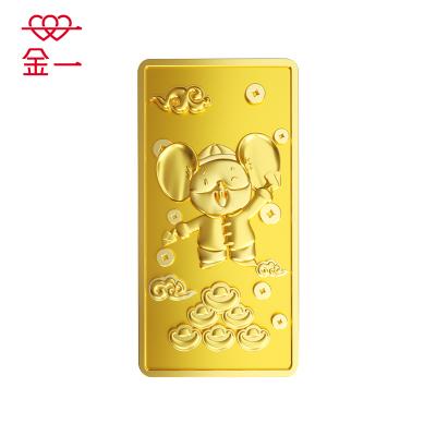 金一 AU9999鼠年工藝5克金條 金磚金塊5g黃金金條足金999.9 投資收藏系列 支持回購AC024 5克