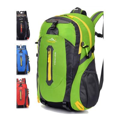 现代男孩 (XIANDAINANHAI)户外登山包大容量旅游旅行背包男女双肩包高中学生书包潮
