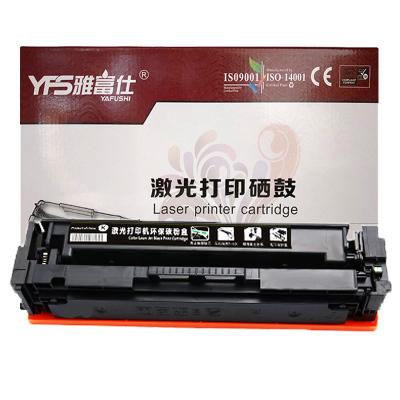 YA FU SHI  брэндийн HP CF500A 202A принтерийн хор M254dw M254nw M280nw M281fdw