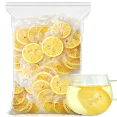 【50包】凍干檸檬片 水果茶茶葉花草茶果茶大片小包裝VC蜂蜜檸檬片茶泡水泡茶喝的桔茶茗愿茶葉