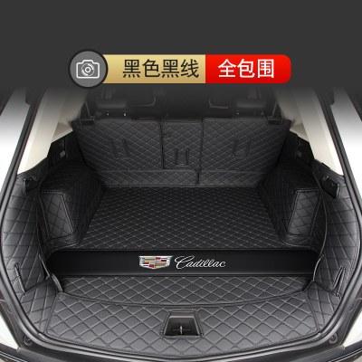 凱迪拉克xt5后備箱墊全包圍凱迪拉克xt5汽車用品尾箱墊內飾改裝飾 黑色黑線(全包圍)加標款