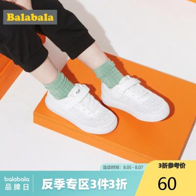 巴拉巴拉男童板鞋年新款 女中大童小白鞋兒童夏季透氣鞋子潮